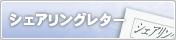 banner_share